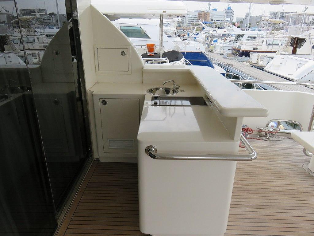Aurora luxury yacht sales monaco