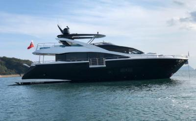 Profile view of M/Y SKYE yacht for sale